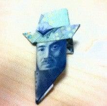 1000 円 札 折り紙