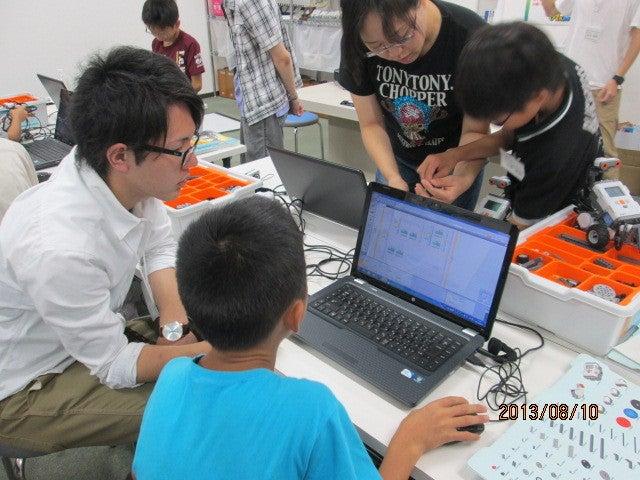 大分県少年少女科学体験スペース オーラボ・ブログ