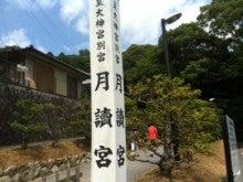 伊藤美智子-__.jpg