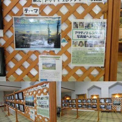 玉川温泉ビジターセンター10