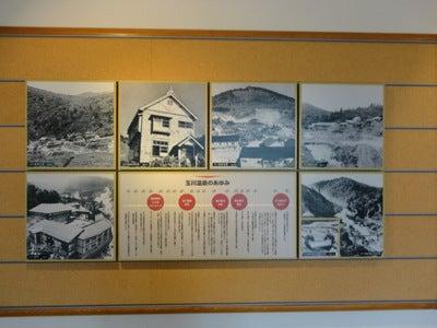 玉川温泉ビジターセンター8