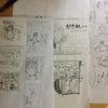 漫画の画像