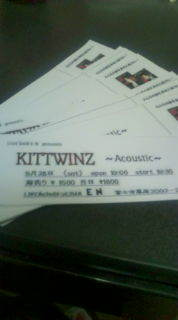 KITTWINZ | キッツウィンズ