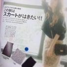 CHAIN☆タイトスカート  byまさみの記事より