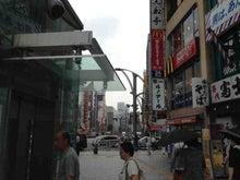 別冊UTA-KAI official Blog