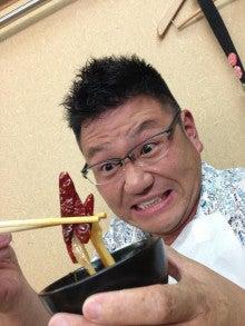 $松鶴家ぽんオフィシャルブログ「癒しのカルパッチョ☆」Powered by Ameba
