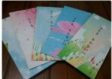 $★韓国のウエディングフォトならHeli's Wedding★-結婚式ご祝儀袋の書き方