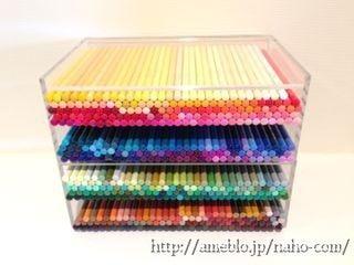 どのみち、色鉛筆が使い込まれて短くなってきたらペン立てはやめてケース収納に切り替えるのでケースを買ったことは無駄にはならないけどもせっかく買った新品同様の空  ...