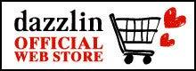 dazzlin,ダズリンの公式通販サイト
