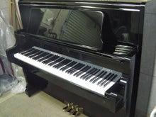 100までピアノライフからお嫁入りしたピアノ達!-カワイUS50