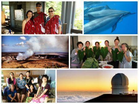 ハワイ島生活&ヒーリングマッサージ-web