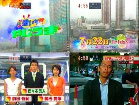 やじうま テレビ朝日 09(LS・A...