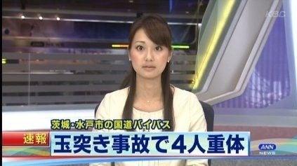 N&S テレビ朝日・ANN 01(NN・B...