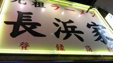 タンタンの冒険-DSC_0120.JPG