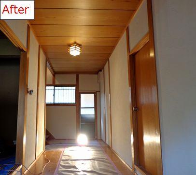 体に優しく 居心地の良いお部屋に。珪藻土・漆喰で塗り壁施工&塗り替え-玄関・珪藻土リフォーム