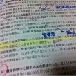 社会保険労務士試験・…