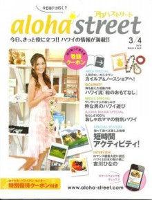 Hitomi@ハワイ〜海外で子育てママのAloha Smile~