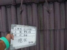 外壁塗装本舗のブログ-I様邸Y現状