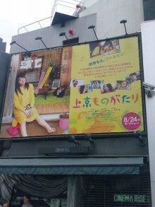 北乃きい オフィシャルブログ チイサナkieのモノガタリ by アメーバブログ-130824_101546.jpg
