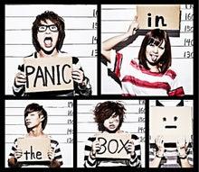$areMondのブログ-PANIC in the BOX