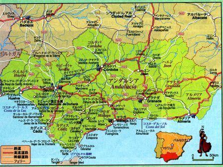 アンダルシア州地図