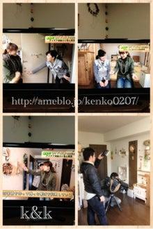 $木工雑貨 K&K-image