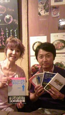 占い師 富士川碧砂オフィシャルブログ「Fortune Voice」Powered by Ameba-IMG_8874.png