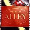 『ALLEY☆渋谷フードショー』^〜^♪の画像
