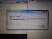 から に ダビング dvd パソコン