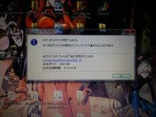に ダビング パソコン から dvd