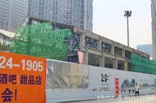 中国大連生活・観光旅行ニュース**-瀋陽カフェめぐり