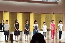 赤羽有紀子オフィシャルブログ「笑顔と素直な心」Powered by Ameba