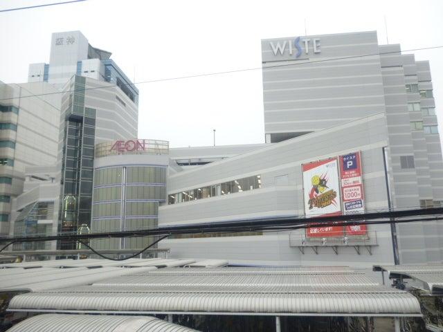 ジャスコ 野田 阪神