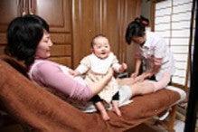 $札幌市西区琴似 心も体もアロマで癒す お子様連れOKのサロン アロママッサージ ルナ -イメージ2