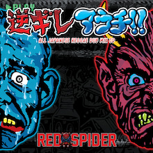RED SPIDER Official blog Powered by Ameba