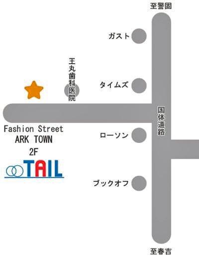 福岡 天神 大名 セレクトショップ TAIL (テイル)-TAIL テイル
