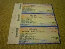 $ひーちゃんキティのブログ-誕生日プレゼント(8/26)