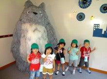 菊水いちい幼稚園のブログ-20130827_01
