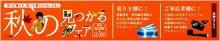 $東大阪市 不動産情報館のブログ