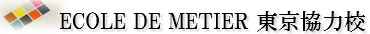 $Ecole De Metier 協力校 INFORMATION