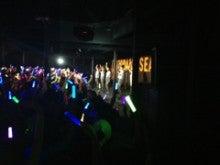 スマイレージ 福田花音オフィシャルブログ「アイドル革命 いちごのツブログ season2」Powered by Ameba-image02.jpg