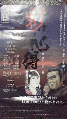白虎ノ殺陣修行-2013082723320000.jpg