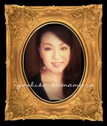 $◆アクセサリーとオーダードレスブランドのデザイナー ◆{Lamp yoshiko kumamura}日々のこと