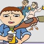 名古屋の若手税理士★伊藤誠悟税理士事務所のブログ
