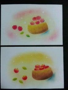 パステル和アート*カラーセラピー                                                 ~なごみの森  KOGANEI(小金井)~ -SH3J02910001.jpg