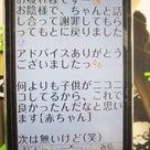 早くも《今週の第一弾》入荷しました☆NIKOちゃん賑やかに♪LINE情報☆の記事より