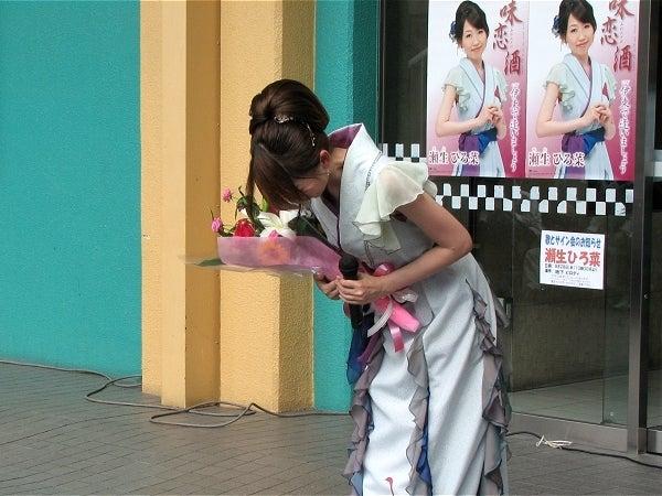 Oichanのガンバレ演歌-16瀬生ひろ菜さん