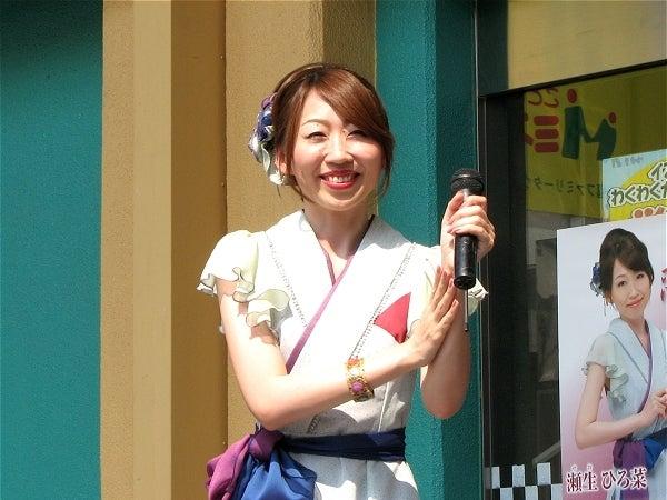 Oichanのガンバレ演歌-13瀬生ひろ菜さん