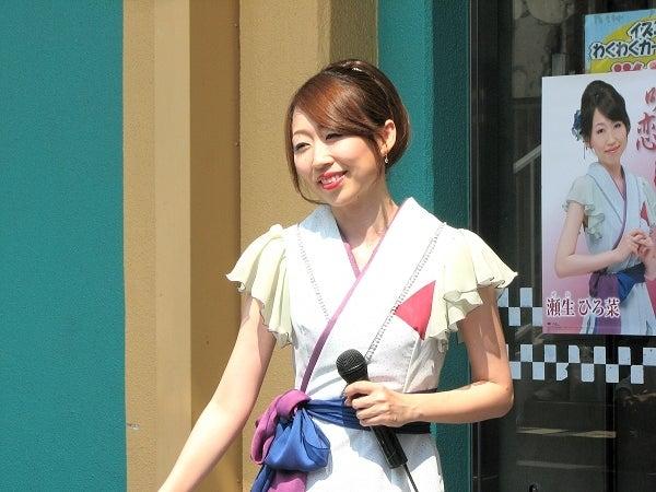 Oichanのガンバレ演歌-07瀬生ひろ菜さん