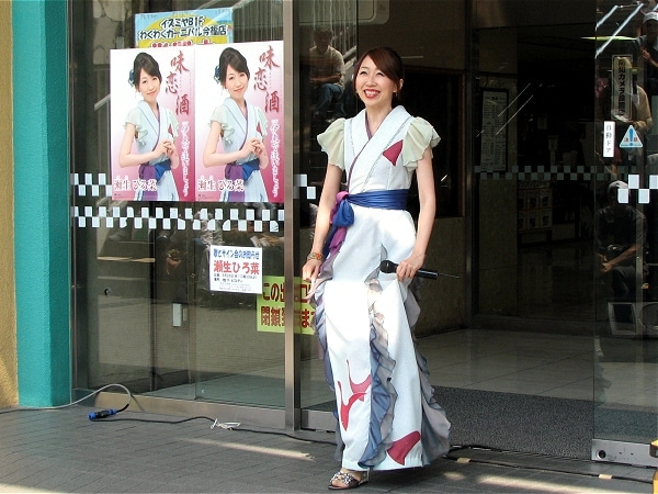 Oichanのガンバレ演歌-02瀬生ひろ菜さん